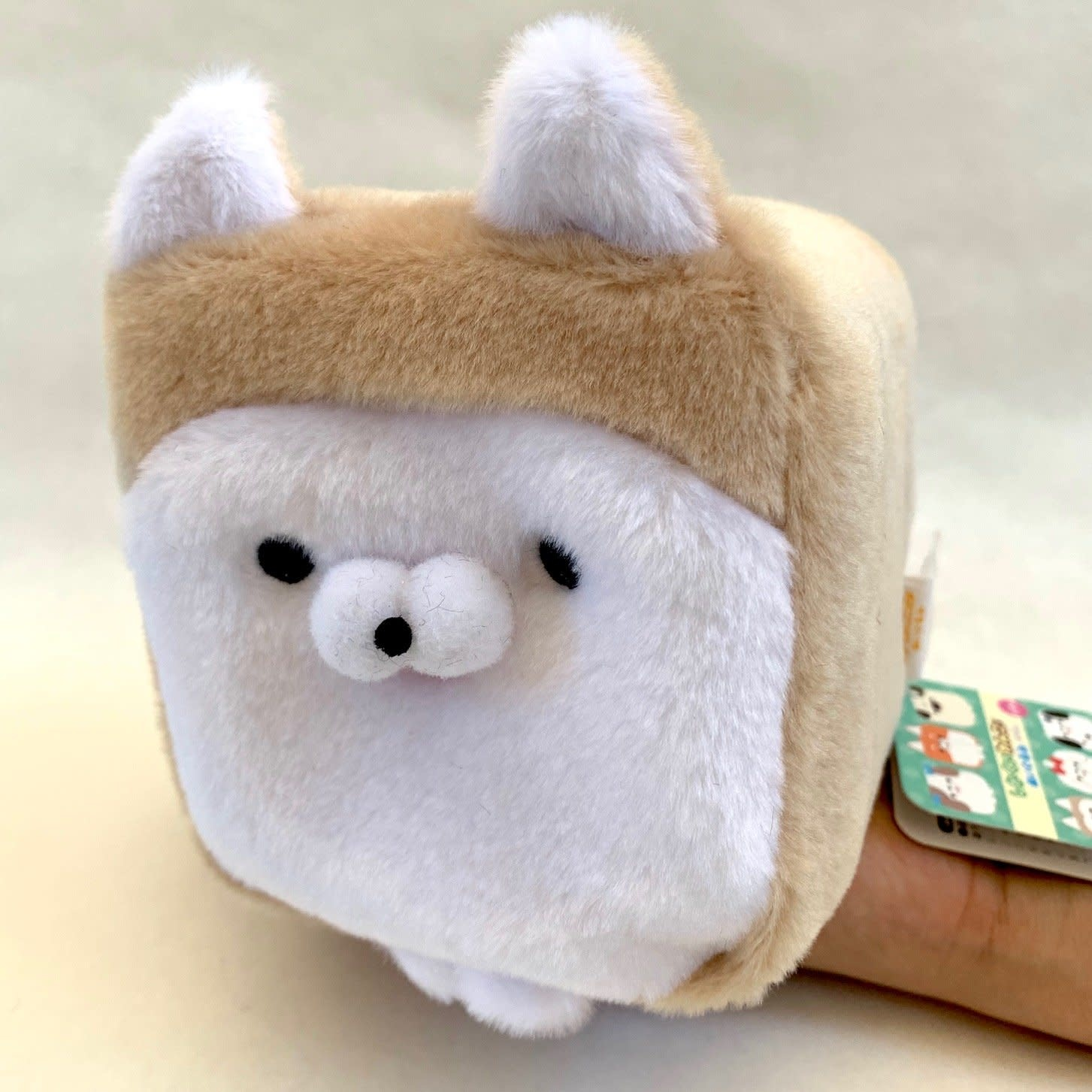 SALE 2020 Cube Dog Plush Large-3