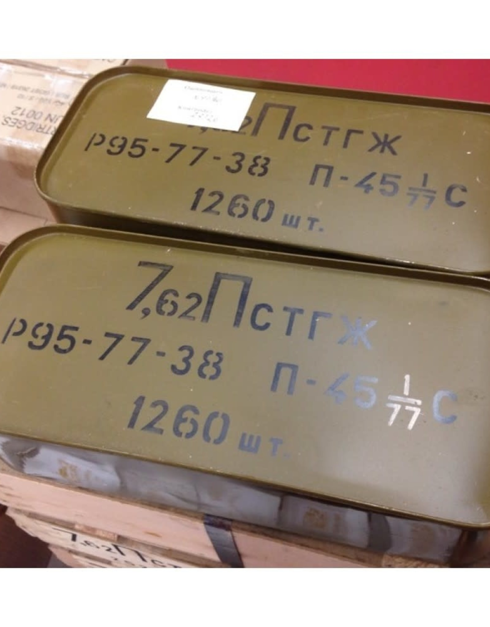 Sellier & Bellot 7.62x25 TOKO 2520 Rounds