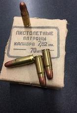 Sellier & Bellot 70 Rounds Tokarev Ammo