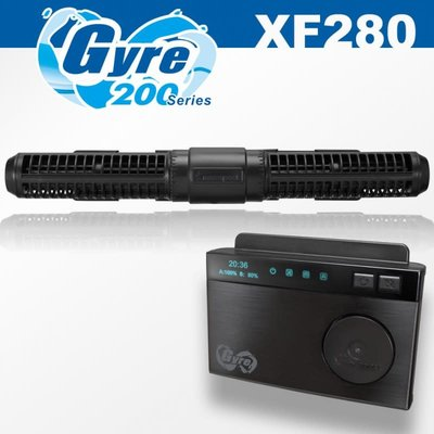 Maxspect Maxspect Gyre Pump XF280 Package
