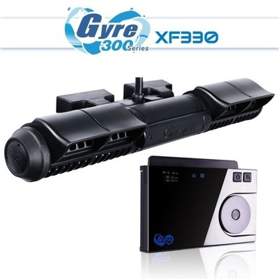 Maxspect Maxspect Gyre Pump XF330 Package