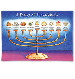 Peking Handicraft Judaic Holiday Flour Sack Kitchen Tea Towel 8 Days of Hanukkah