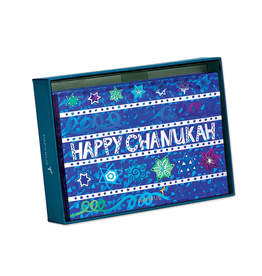PAPYRUS® Boxed Chanukah Cards Happy Chanukah 14pk