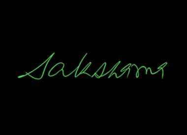 Sakshama