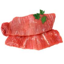 Carne para Deshebrar (Deshebrada) CORM