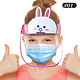 RELAXUS FACE SHIELDS CHILD