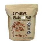 Anthony's Goods Anthony's Oat Fiber 1.5lb