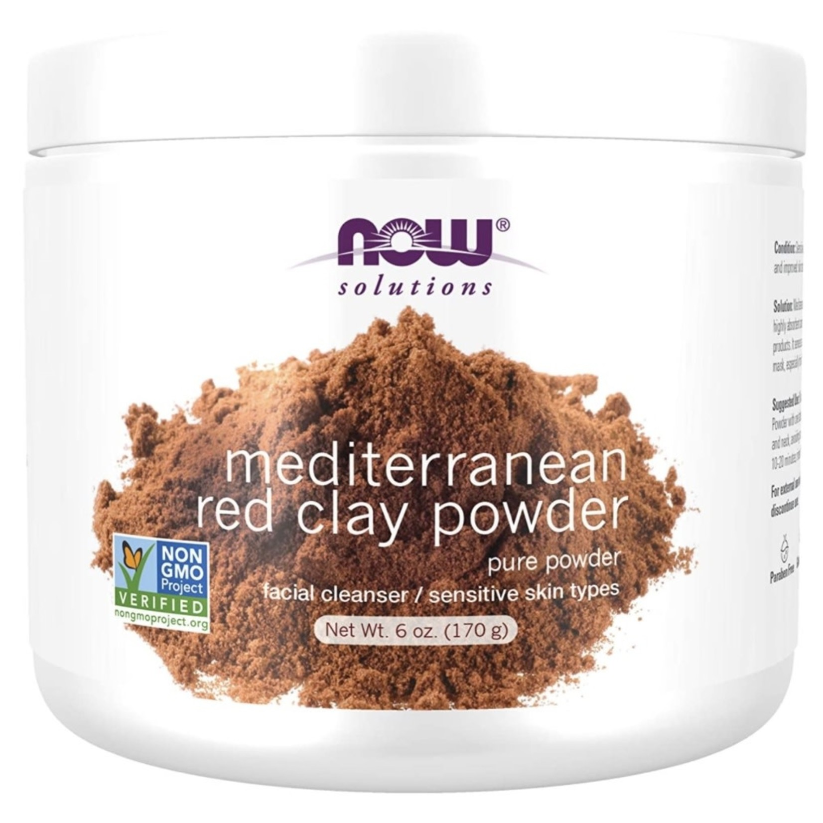 Now Now Moroccan Red Clay Powder 170g