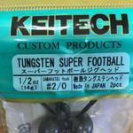 KEITECH Tungsten Super Football 1/2oz  #2/0