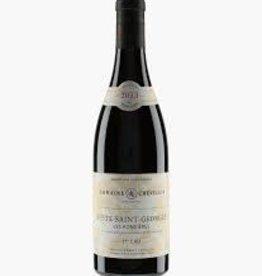 R Burgundy, Bourgogne Passetoutgrains, Chevillon 2016