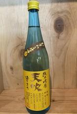Junmai Ginjo Sake, HIMAWARI, Kyushu, Amabuki