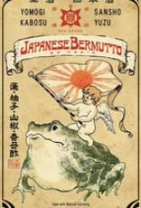 Spirits Vermouth Blanco, Japanese, BERMUTTO, Oka Kura