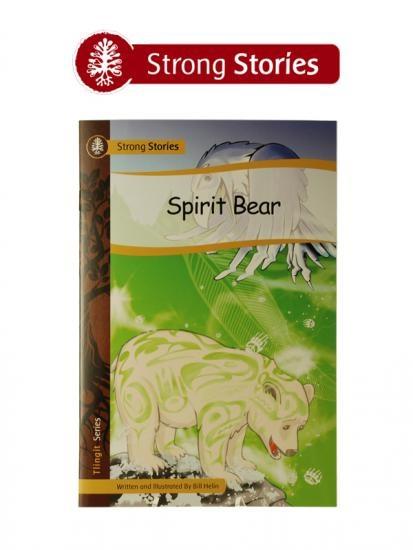 Book - Spirit Bear-1
