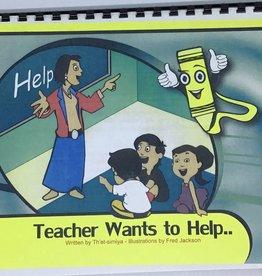 Teacher Wants To Help