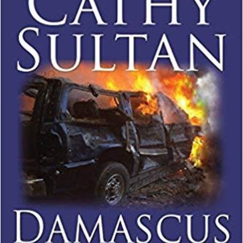 Cathy Sultan Damascus Street