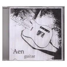 Aen Guitar