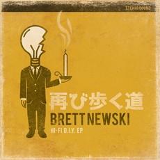 Brett Newski Hi-Fi D.I.Y. EP