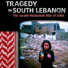 Cathy Sultan Tragedy In South Lebanon