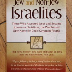 Jew and Non-Jew Israelites