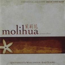 UWEC Jazz UWEC Jazz-Molihua