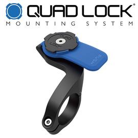 Quad Lock OUT FRONT MOUNT V2