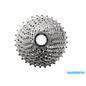 Shimano CASSETTE HG500 11-32T TIAGRA/DEORE 10 SPEED