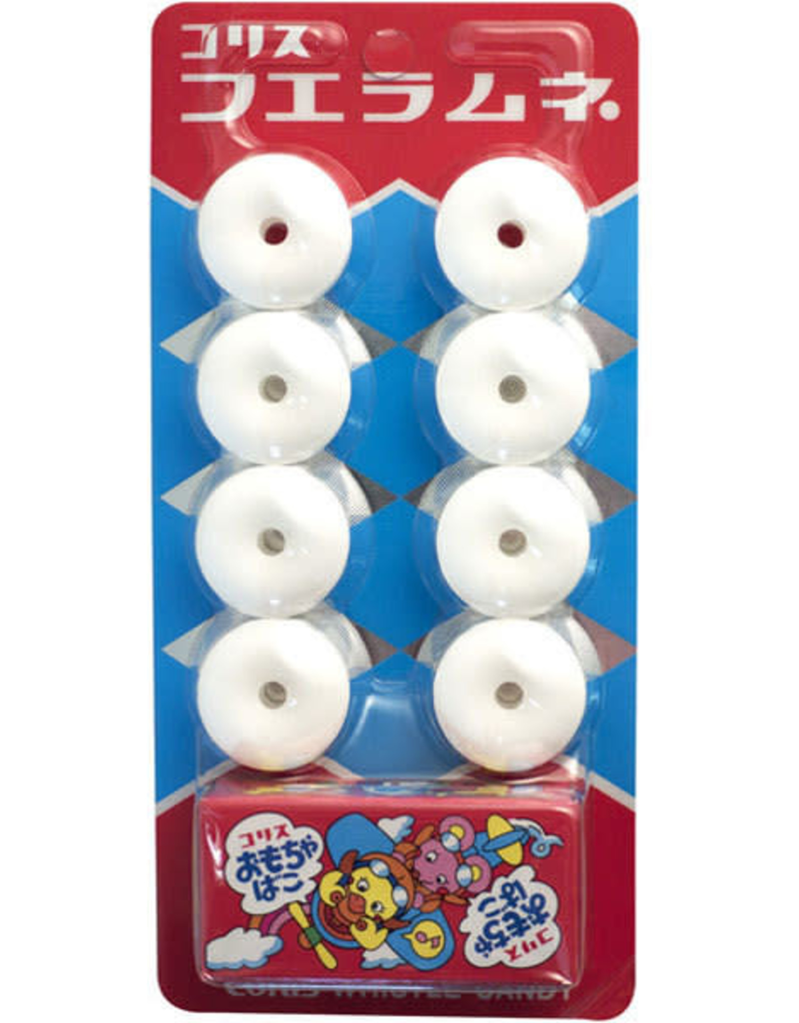 Whistle Candy