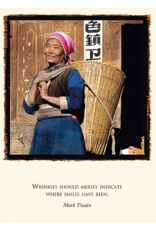Putamayo World Music Lightness of Being Greeting Card