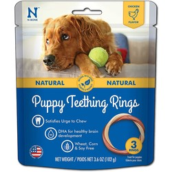 Puppy Teething Rings Chicken Flavour 3.6oz 3pk