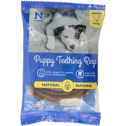 Puppy Teething Ring Chicken Flavour Singles 1.2oz