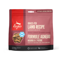 Orijen Lamb Cat Treats