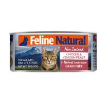 Chicken & Venison Feast Cat Can