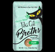 Tuna in broth pouch 1.3oz