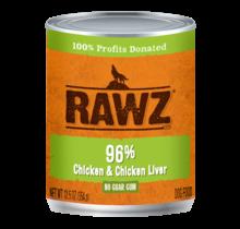 96% Chicken & Chicken Liver
