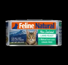 Lamb Feast Cat Can