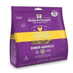 Chick, Chick, Chicken Dinner