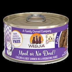 Cat Pâtés - Meal or No Deal