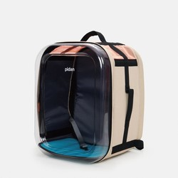 Pet Carrier Backpack Type