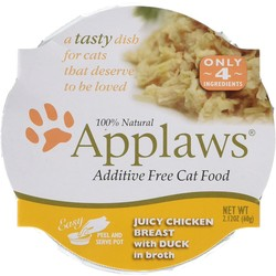 Cat Pot Chicken Breast with Duck in Broth 60g