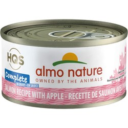 HQS Complete Cat Salmon with Apple in Gravy 70g
