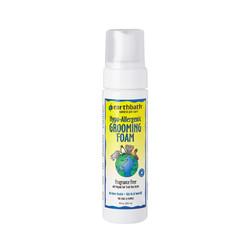 Hypo-Allergenic Dry Shampoo