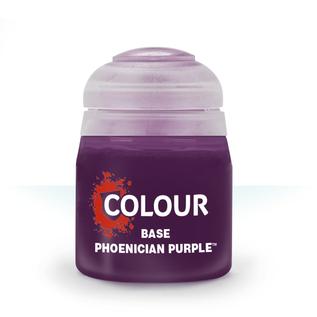 Citadel Phoenician Purple (Base 12ml)