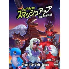Smash Up Big In Japan