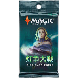 War of the Spark Japanese Booster Pack