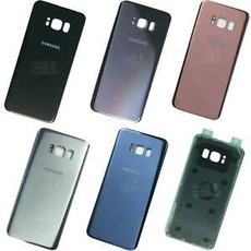 Samsung BACK COVER BATTERY GLASS SAMSUNG GALAXY S8 PLUS