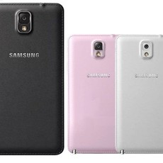 Samsung BACK COVER BATTERY FOR SAMSUNG GALAXY NOTE 3 N9000-9005