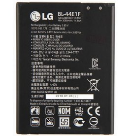 LG REPLACEMENT BATTERY LG V20