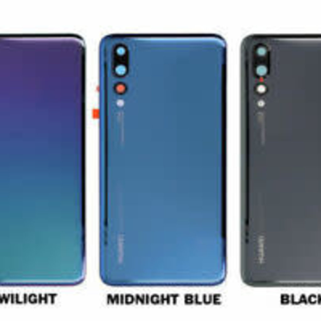 Huawei BACK COVER BATTERY NOIR BLACK  HUAWEI P20 PRO