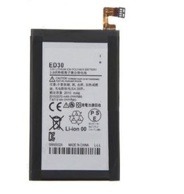 Motorola REPLACEMENT BATTERY MOTO G (XT1032)