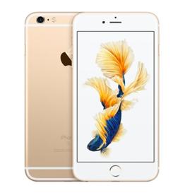 Apple IPHONE 6S gold 64GB déverrouillé